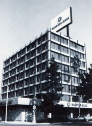c1976 - Crocker Bank