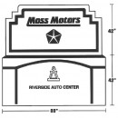 1990 - Auto Center upgrades