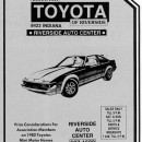 1982 - Toyota of Riverside original Indiana location (North yearbook)